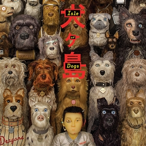 Various Artists - Isle Of Dogs